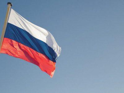 Kementerian Keuangan Rusia mengusulkan standar pelaporan yang lebih tinggi untuk cryptocurrency