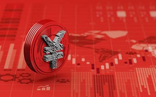 Catatan tentang paket mata uang digital, dibuat di Tiongkok