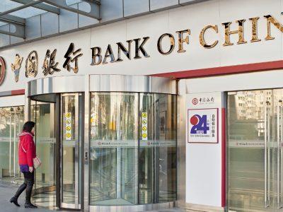 5 Bank Tiongkok Mengatakan Akun Pedagang Crypto Legal Tidak Akan Beku saat Polisi Memperluas Tindakan Celah