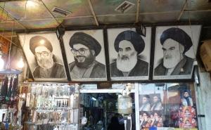 Kebenaran Tentang Bitcoin dan Hizbullah di Lebanon
