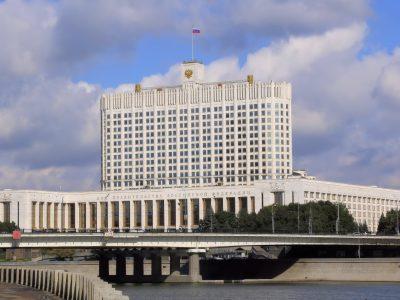 Kementerian Ekonomi Rusia Menyerukan 'Pasar Terkendali' Daripada Crypto Ban