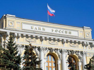 Kementerian Rusia Membanting RUU untuk Melarang Crypto - Para Ahli Peringatkan Mudah Bypass, Menciptakan Pasar Hitam