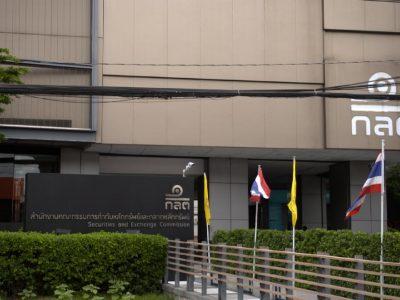 Orang Thailand beralih ke aset digital karena regulator merangkul cryptocurrency